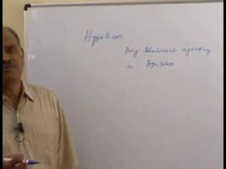 hypothesis testing videos for college math statistics help math  testing of hypothesis part ii preview image