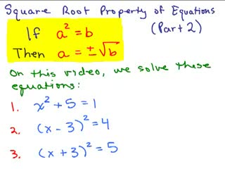Square Root Property of Equations 2 preview image