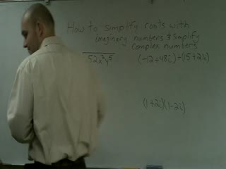 Simplifying Complex Numbers preview image