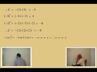 Integer Exponents Part 1 preview image
