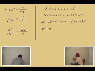 Integer Exponents Part 3 preview image