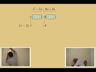 Factoring Trinomials with Leading Coefficients videos