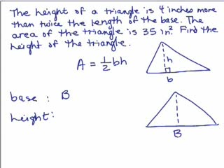 wp time using physics formula help video in high school math  wp4 solve triangle if you know area preview image
