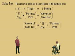 Sales Tax and Commission preview image